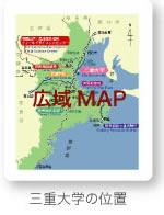 三重大学の位置map